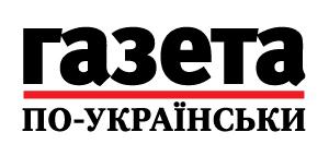GZ_ua