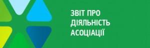 home_banner_4_ua