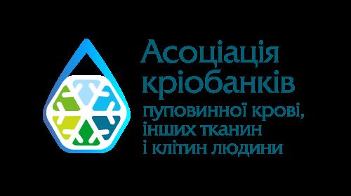 logo_hor_ukr