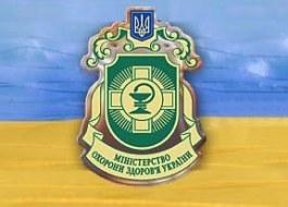 moz_ukr