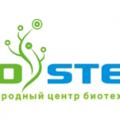 Международный Центр Биотехнологий (МЦБ) «Биостэм»
