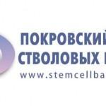Покровський банк стовбурових клітин вступив в Асоціацію кріобанків пуповинної крові, інших тканин і клітин людини