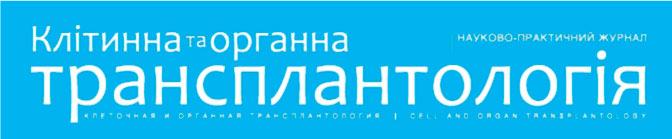 head_of_journal__ua