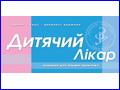 logo DD_120x90x