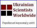 logo USW_120x90x_1