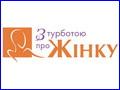 logo_tg_2