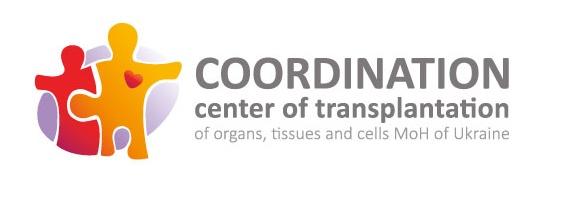 logo_koord_centr_en