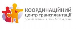 logo_koord_centr_ua