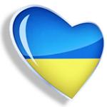 Щиро вітаємо всіх громадян України з 23-ої річницею Незалежності України!