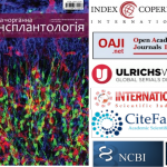 The journal «Cell and Organ Transplantatology» is accepted  in the international scientometric database Medical Journal Links