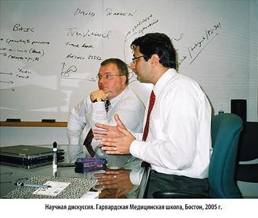 smolyaninov_1