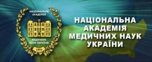 logo_NAMNU