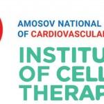 Вперше у світі стовбурові клітини плаценти, оброблені в ІКТ, відновили безнадійно уражене серце