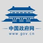 """通讯:""""云上服贸会""""跨越时空提供""""云""""服务"""