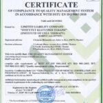 Украинский криобанк подтвердил сертификат качества ISO 9001:2018