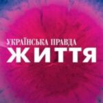 Українські вчені отримали перші результати дослідження щодо лікування пневмонії при COVID-19 стовбуровими клітинами