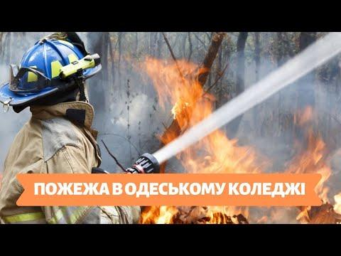 Андрій Шевченко про ефективність клітинної терапії з 14:04