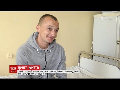 Ukrainian warrior, who needed a heart transplant, recovered after surgery