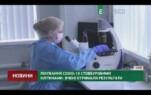 Лечение COVID-19 стволовыми клетками: ученые получили результаты