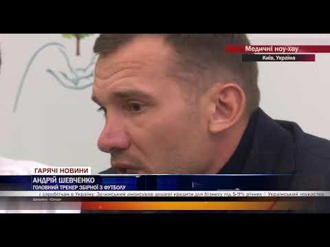 Інноваційне лікування артрозу колінних суглобів в Україні з 00:20
