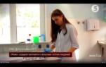 Медэкспертиза «Живые» кардиоимпланты!